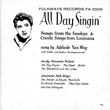 All Day Singin' - Louisiana and Smoky Mountain Ballads