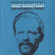 Hillel Raveh Sings Songs of the Israel Defense Army - Zva Haganah L'Israel