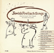 Jewish Freilach Songs: American Piano Music