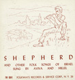 Shepherd and Other Folk Songs of Israel