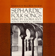 Sephardic Folk Songs