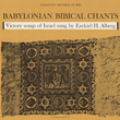 Babylonian Biblical Chants