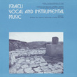 Israeli Vocal and Instrumental Music