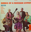 Songs of a Russian Gypsy
