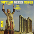 Popular Greek Songs