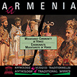 Armenia: Liturgical Chants - Mekhitarist Community of Venice