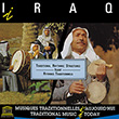 Iraq: Iqa'at - Traditional Rhythmic Structure