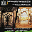 Syrian Orthodox Church: Tradition of Tur Abdin in Mesopotamia