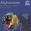 Afghanistan: Female Musicians of Herat: American Piano Music