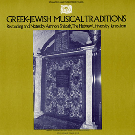 Greek-Jewish Musical Traditions