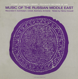 Music of the Russian Middle East