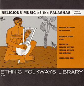 Religious Music of the Falashas (Jews of Ethiopia)