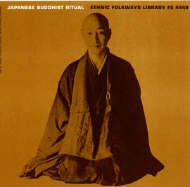 Japanese Buddhist Ritual