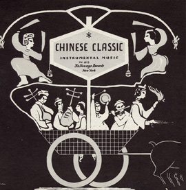 Chinese Classical Instrumental Music