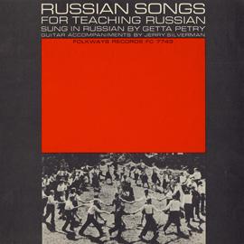 Russian Songs for Teaching Russian
