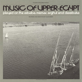 Music of Upper Egypt