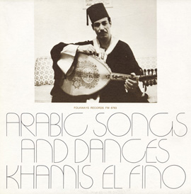 Arabic Songs and Dances