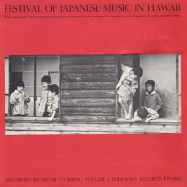 Festival of Japanese Music in Hawaii, Vol. 1