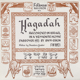 Hagadah: A Yemenite Home Passover