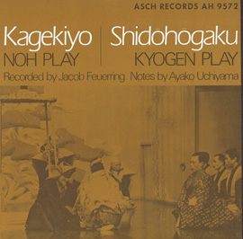 Noh and Kyogen Plays Live