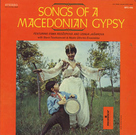 Songs of a Macedonian Gypsy (LP edition)