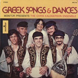 Greek Songs and Dances