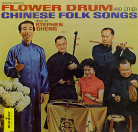 Flower Drum and Other Chinese Folk Songs