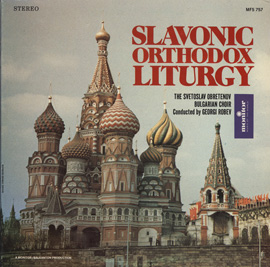 Slavonic Orthodox Liturgy