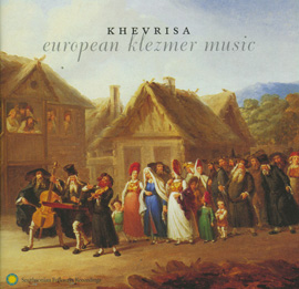 European Klezmer Music