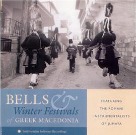 Bells & Winter Festivals of Greek Macedonia