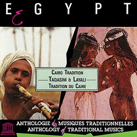 Egypt: Taqâsîm & Layâlî - Cairo Tradition