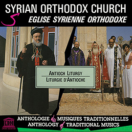 Syrian Orthodox Church: Antioch Liturgy