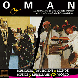 Oman: Traditional Arts of the Sultanate of Oman