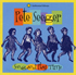 Song and Play Time by Pete Seeger