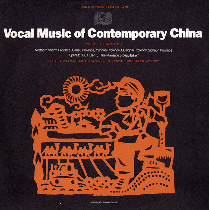 Vocal Music of Contemporary China, Vol. 1: The Han People