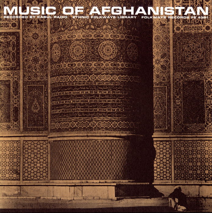 Music of Afghanistan
