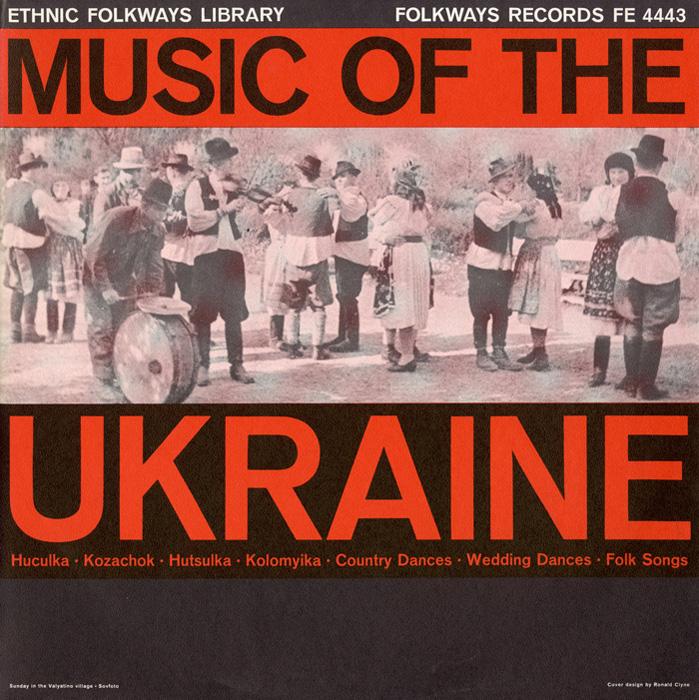 Music of the Ukraine