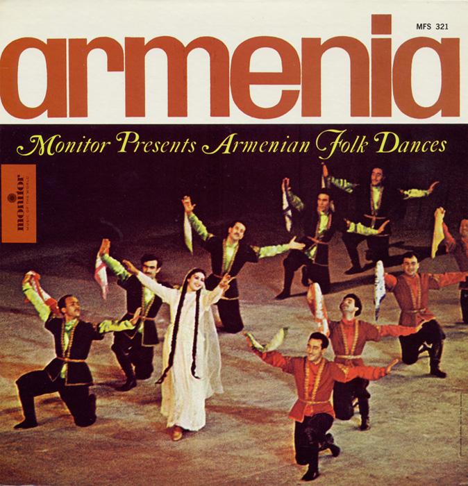 Armenian Folk Dances