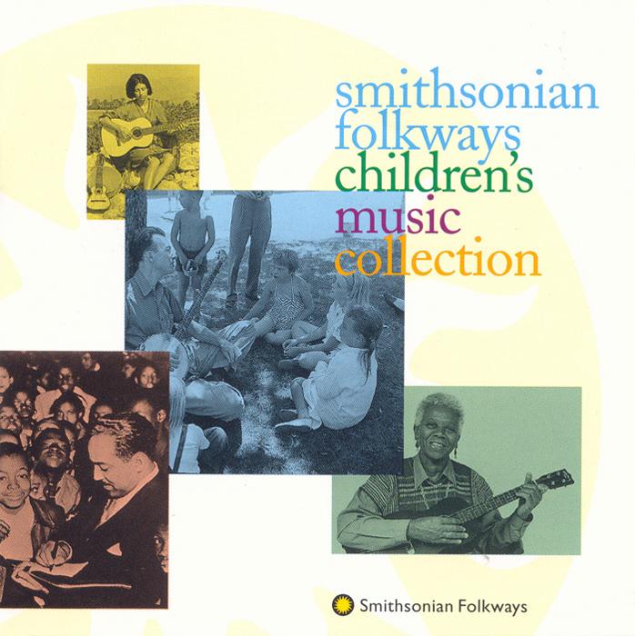 Smithsonian Folkways Children's Collection