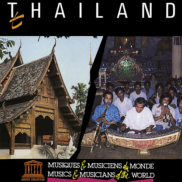 Thailand: Music of Chieng Mai