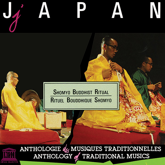 Japan: Shomyo Buddhist Ritual - Dai Hannya Ceremony
