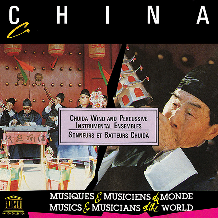 China: Chuida Wind and Percussive Instrumental Ensembles