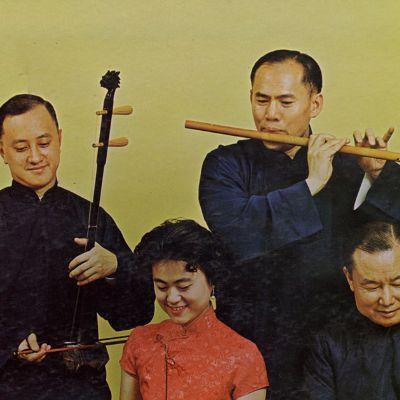 Discovering the east of China: Chinese music in Elementary School