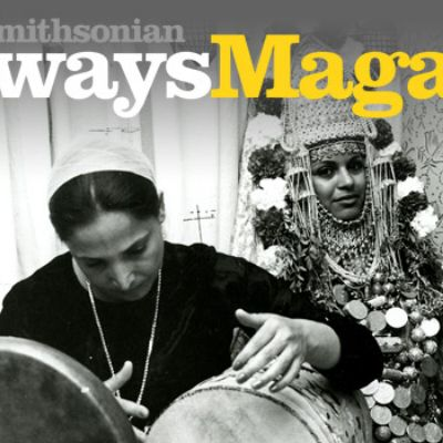 UNESCO Collection of Traditional Music | Smithsonian Folkways Magazine